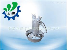 污水潜水搅拌机设备供应