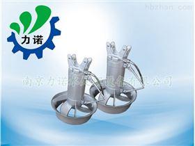 专业冲压式潜水搅拌机