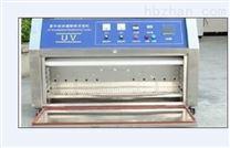 ZN-T台式紫外光耐氣候試驗箱送貨上門