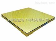 黑龙江地磅秤(1吨2吨3吨5吨60吨80吨100吨)电子地磅价格