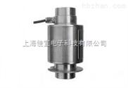 QS-D30T,QS-D40T,QS-D20T-数字汽车衡传感器