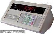 XK3190A9,XK3190D9,XK315A6-地磅称重仪表维修