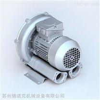 气环式高压风机 2HB430-AH06 漩涡气泵