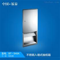 供应全国工程卫浴使用、入墙式不锈钢手纸箱