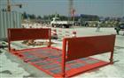 fun88_渣土车冲洗设备供应