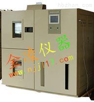 高低溫試驗箱升溫速度快