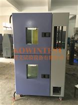 深圳橡膠高低溫衝擊試驗箱 雙箱