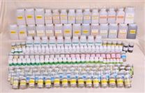 X射線熒光光譜儀檢定用標準物質 GBW(E)130331