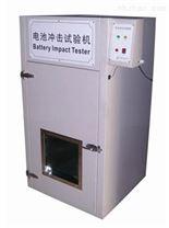 浙江電池重物衝擊試驗機報價表