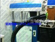 移动式激光废气净化器