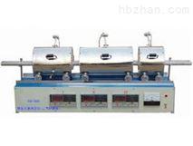 專業供應自動測氫儀_碳氫元素測定儀廠家直銷