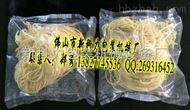 湿面150克保鲜包装机湿面保鲜包装机