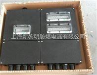 FXM大功率節能全方位照明工作燈