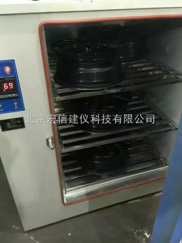 汽车轮毂修复烤箱