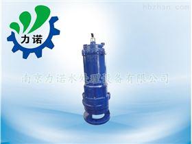 AF系列無堵塞高揚程潛水絞刀泵