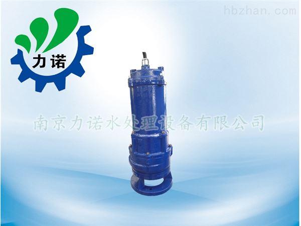 无堵塞高扬程潜水绞刀泵