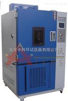 JMS-150北京交變黴菌試驗箱廠家/長黴試驗箱價格