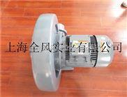 工厂直销CX-150耐高温鼓风机