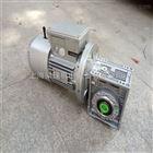 RV减速机-RV蜗轮减速机-NMRW蜗轮减速机报价