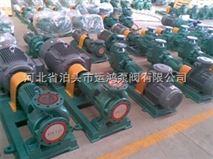 ZMD氟塑料磁力自吸泵用途
