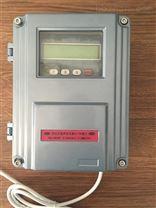 江蘇海倬儀器插入式超聲波流量計