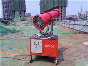 环保除尘移动式喷雾机