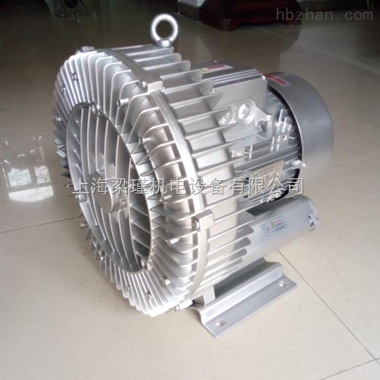 高压漩涡式气泵,旋涡高压鼓风机批发