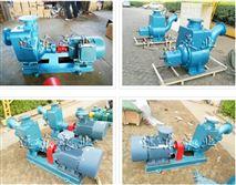 油罐车卸油泵专用远东CYZ自吸离心油泵卸汽柴油