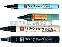 寺西化学笔MSR550C-12千川原装直销处