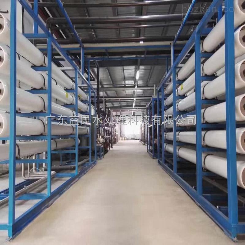 新材料生产二级反渗透EDI超纯水设备系统