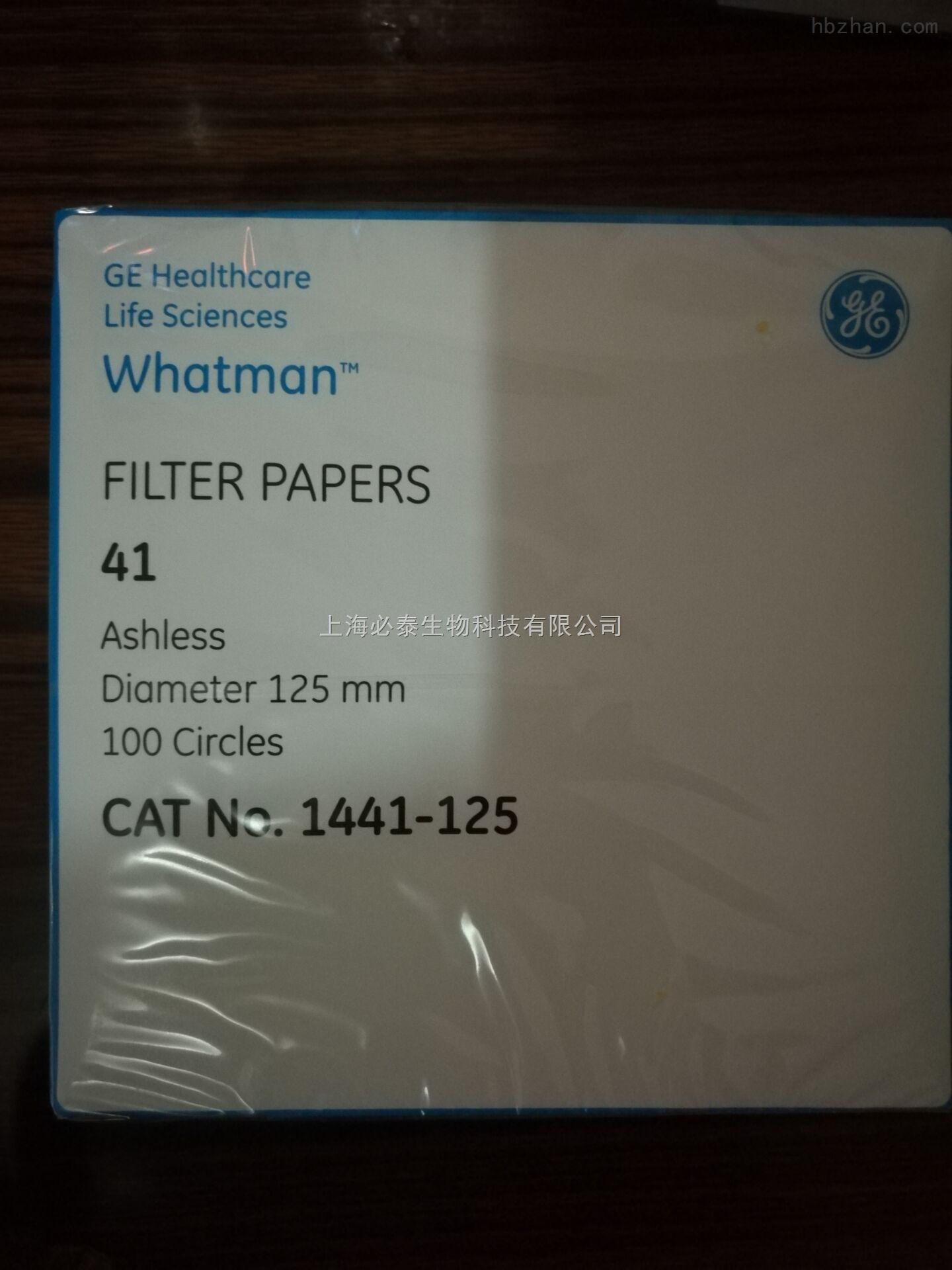 Whatman定量无灰滤纸快速定量滤纸41号滤纸 1441-125
