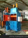 废纸打包机生产基地-大中小型立式/卧式液压全自动废纸打包机