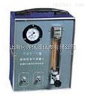 LQC-2型曲轴箱窜气测量仪