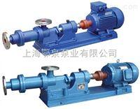 I-1B型卫生级不锈钢浓浆泵