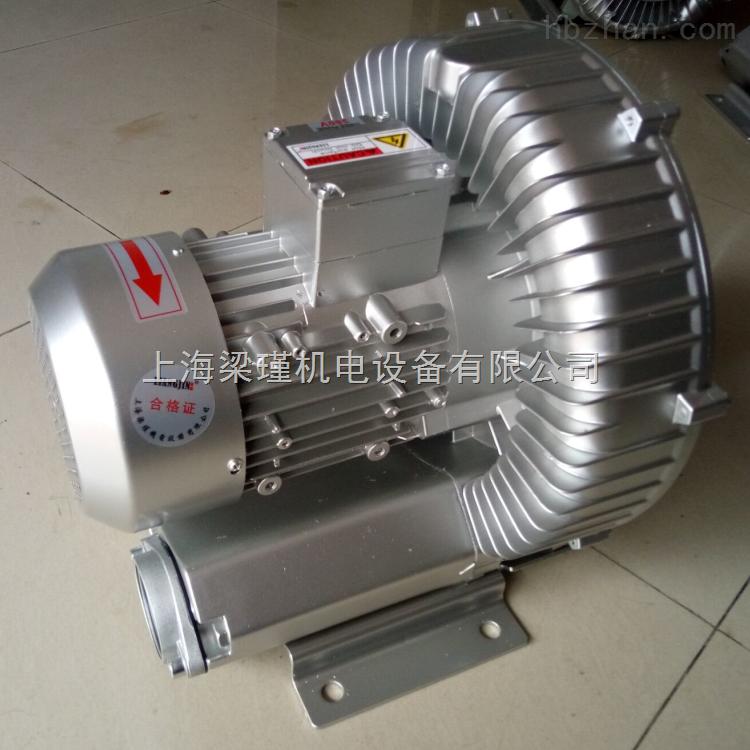0.2KW单相高压鼓风机,单相220V旋涡式气泵厂家批发