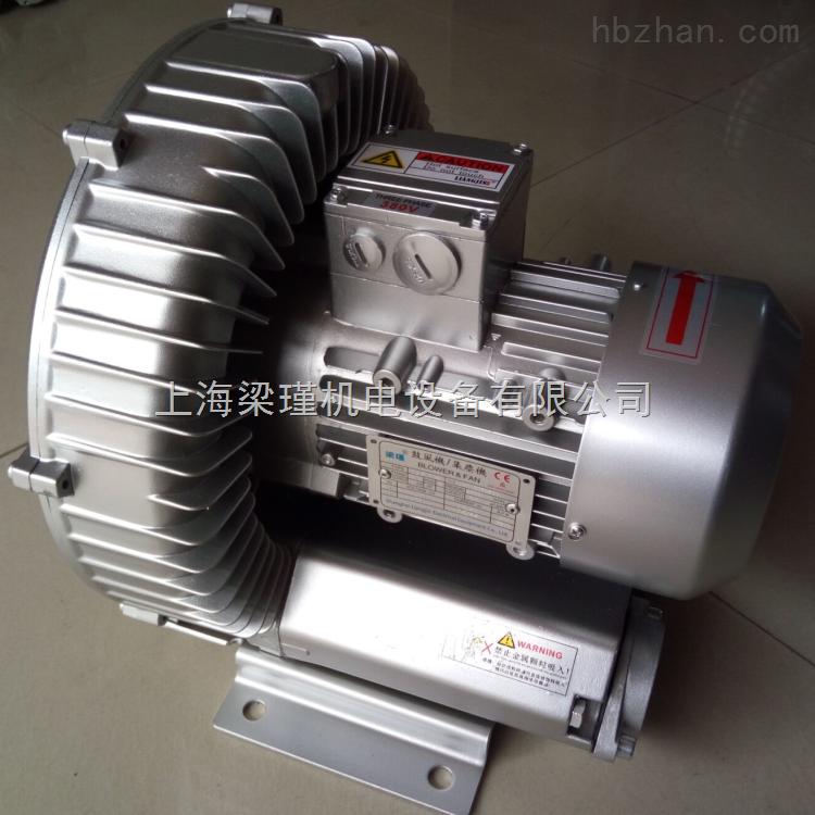 1.5KW环形高压鼓风机厂家批发零售