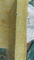 高密度保溫岩棉板 高質量阻燃岩棉板