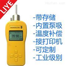 泵吸式氧氣泄漏檢測儀