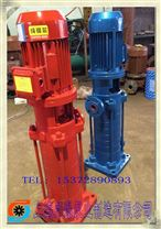 LG多级泵便拆式 LG多级给水泵 LG立式多级清水泵