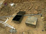 地埋式一体化医院废水处理设备报价
