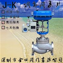 精小型氣動調節閥規格