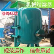 GLQLY-500纤维球过滤器