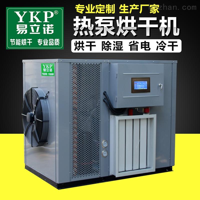 胡囹f�X��yK�x�~XZ���_ykp易立诺姬松茸空气能烘干机