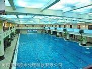 西安市遊泳池水處理技術
