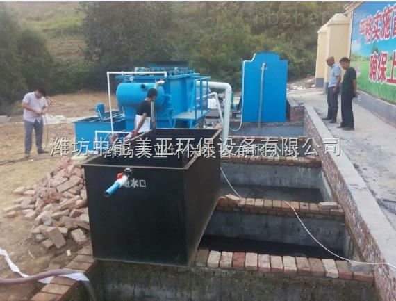 一体地埋养殖场专用废水处理设备