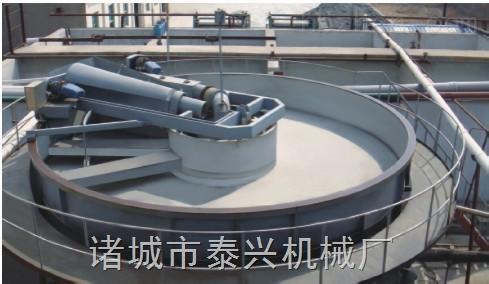 潍坊泰兴环保浅层气浮机
