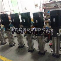型立式多级管道泵