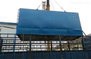 ZY-鄂尔多斯地埋式屠宰污水处理设备