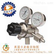 进口钢瓶减压阀,进口气瓶减压阀量大优惠