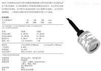 PR-46X液位变送器KELLER液位计PR-46X液位变送器【顶盖液位测控器】